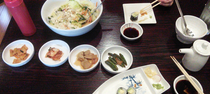 Oiso Sushi and Korean in Cary